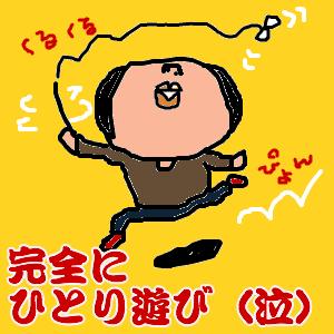Cocolog_oekaki_2011_02_06_18_33