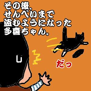 Cocolog_oekaki_2011_02_07_23_01