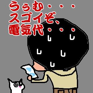 Cocolog_oekaki_2011_02_09_17_32