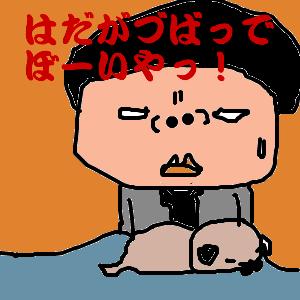 Cocolog_oekaki_2011_02_10_22_56