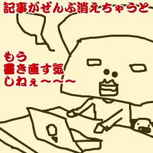 Cocolog_oekaki_2011_02_14_22_25
