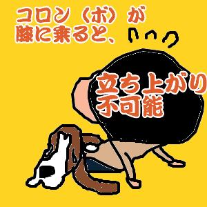Cocolog_oekaki_2011_02_17_22_51