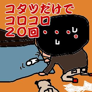 Cocolog_oekaki_2011_02_19_00_02