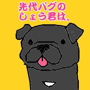 Cocolog_oekaki_2011_02_19_17_58