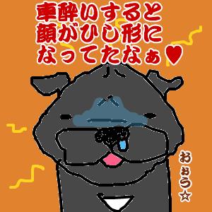 Cocolog_oekaki_2011_02_19_18_05
