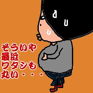 Cocolog_oekaki_2011_02_21_21_37