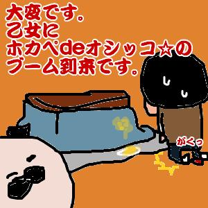 Cocolog_oekaki_2011_02_22_22_28