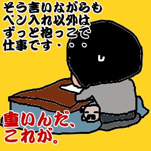 Cocolog_oekaki_2011_02_23_23_07