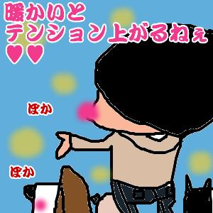 Cocolog_oekaki_2011_02_24_18_36