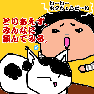 Cocolog_oekaki_2011_02_25_23_00