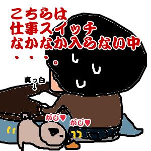 Cocolog_oekaki_2011_02_27_22_04