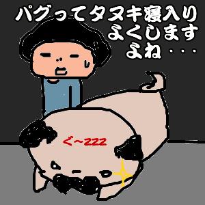 Cocolog_oekaki_2011_03_01_23_45