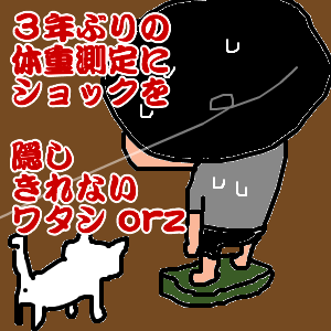 Cocolog_oekaki_2011_03_02_22_35