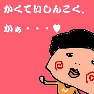 Cocolog_oekaki_2011_03_03_22_52