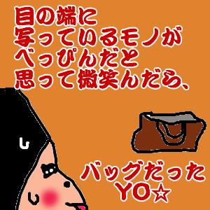 Cocolog_oekaki_2011_03_04_23_01