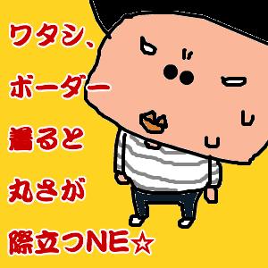 Cocolog_oekaki_2011_03_05_18_45