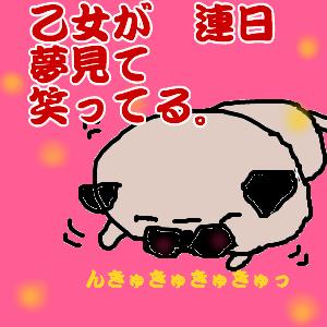 Cocolog_oekaki_2011_03_09_23_43