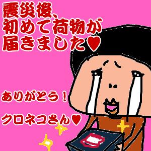 Cocolog_oekaki_2011_03_25_22_17