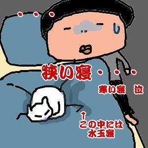 Cocolog_oekaki_2011_03_28_22_14_2