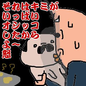 Cocolog_oekaki_2011_03_29_21_19