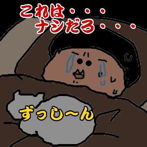 Cocolog_oekaki_2011_03_31_17_55