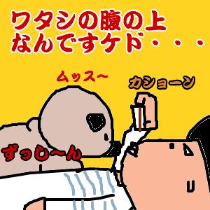 Cocolog_oekaki_2011_04_01_18_07