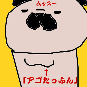 Cocolog_oekaki_2011_04_02_17_58