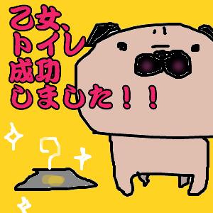 Cocolog_oekaki_2011_04_04_21_37