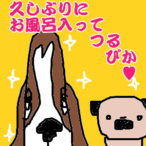 Cocolog_oekaki_2011_04_06_17_11