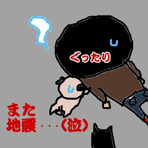 Cocolog_oekaki_2011_04_11_20_12