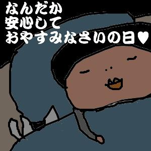 Cocolog_oekaki_2011_04_14_00_29