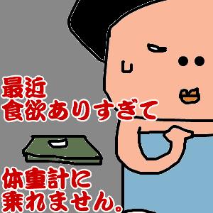 Cocolog_oekaki_2011_04_15_21_28