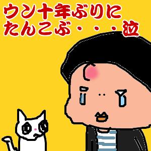 Cocolog_oekaki_2011_04_19_21_24