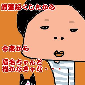 Cocolog_oekaki_2011_04_23_22_50