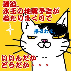 Cocolog_oekaki_2011_04_26_22_38