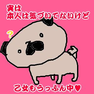 Cocolog_oekaki_2011_04_28_18_07