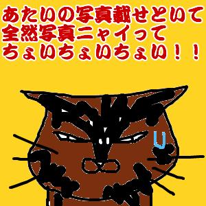 Cocolog_oekaki_2011_05_03_22_44