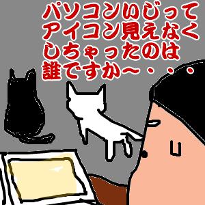 Cocolog_oekaki_2011_05_04_18_12