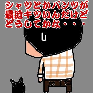Cocolog_oekaki_2011_05_06_21_49