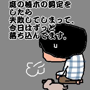 Cocolog_oekaki_2011_05_10_17_14