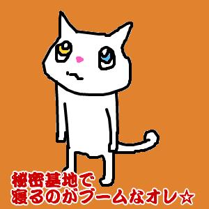 Cocolog_oekaki_2011_05_11_21_58