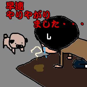 Cocolog_oekaki_2011_05_13_18_53