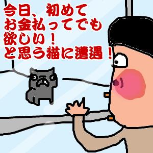 Cocolog_oekaki_2011_05_14_18_33