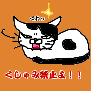Cocolog_oekaki_2011_05_15_18_17