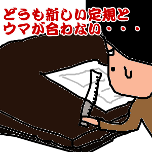 Cocolog_oekaki_2011_05_16_23_11