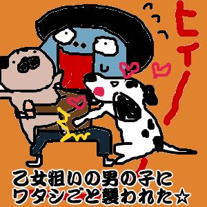 Cocolog_oekaki_2011_05_18_23_09