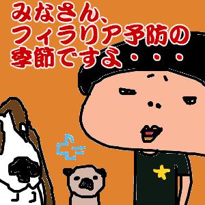 Cocolog_oekaki_2011_05_20_22_09