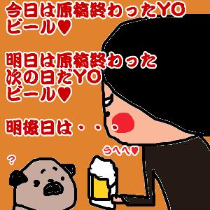 Cocolog_oekaki_2011_05_24_18_25