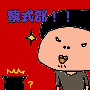 Cocolog_oekaki_2011_05_26_18_23