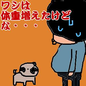 Cocolog_oekaki_2011_05_27_22_28
